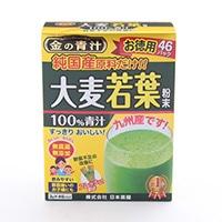 日本薬健 金の青汁 純国産大麦若葉100%粉末 46包