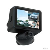 カイホウジャパン トリプル録画対応3カメラドライブレコーダー KH-DR3200