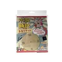 シヤチハタ 木で作る時計工作キット プレート 丸型