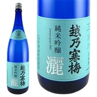 【数量限定・ネット限定】越乃寒梅 灑 純米吟醸 1800ml【別送品】