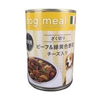 Pet'sOne ドッグミール缶 ざく切りビーフ&緑黄色野菜 チーズ入り 成犬用 400g