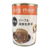 ドッグミール缶 ビーフ&緑黄色野菜400g
