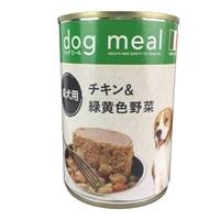 ドッグミール缶 チキン&緑黄色野菜 成犬用 400g