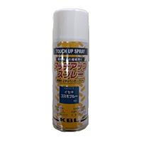 ヰセキ コスモブルー 缶スプレー 420ml (ラッカー)
