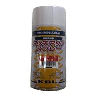 クボタ 赤色1号 缶スプレー 420ml (ラッカー)