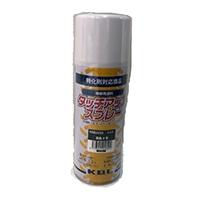 クボタ 黒色4号 缶スプレー 420ml (ラッカー)