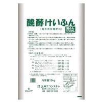 【店舗限定】醗酵けいふん 粉 15kg F