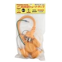 コーワ 防雨型ショートタップ 3芯 三ツ口 15A 30cm 黄
