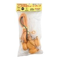 コーワ 防雨型ショートタップ 3芯 三ツ口 15A 1m 黄