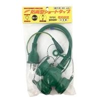 コーワ 防雨型ショートタップ ポッキン 三ツ口 15A 30cm 緑
