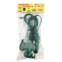コーワ 防雨型ショートタップ ポッキン 三ツ口 15A 1m 緑
