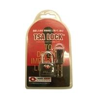 TSA南京錠 ブラック