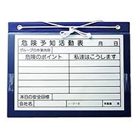 【CAINZ DASH】アラオ マグネットボード A3タイプ