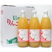 りんごジュース 1000ml×3本入【別送品】