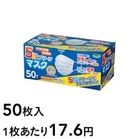 【数量限定】leaffresh 5段プリーツマスク レギュラーサイズ 50枚