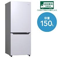 ハイセンス 冷凍冷蔵庫 HR-D15C【別送品・要注文コメント】