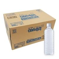 【ケース販売・数量限定】富士山のしずく 500ml×24本 ラベルレスボトル