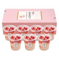 【2020年夏ギフト】博多あまおう たっぷり苺のアイス A-AT【別送品】