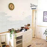 クッションレンガシール ホワイト 10段 77×70 3枚セット