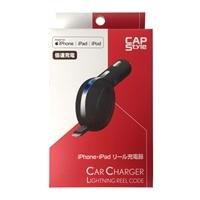 CAPスタイル CAPS SC-04 iPhone・iPadリール充電器 倍速充電対応 BK