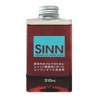 CAPスタイル SINN(ジン)エンジンオイルパーフェクション SN-01