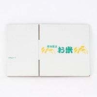 【店舗限定】米ダンボール 30kg