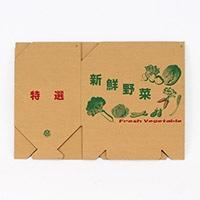 新鮮野菜ダンボール 大 ノンステープル