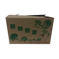新鮮野菜ダンボール 大