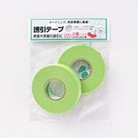 誘引テープ 13mm×30m 2巻入