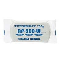 因幡電工 エアコン用シールパテ200g ホワイト色 100個入 AP-200-W 100【別送品】