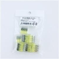 【店舗限定】ニチフクイックロック差込型電線コネクタ 4極用 10個入 QLX-4 10