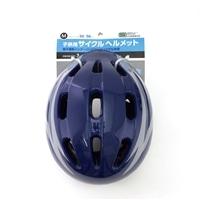 吸汗速乾サイクルヘルメットCMX02 DBL M
