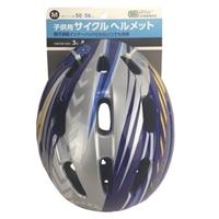 吸汗速乾ヘルメットCMX02 NV2 M