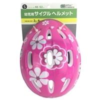 サイクルヘルメットSKM07-PK S