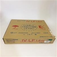 IV1.6緑 300M 箱売り