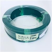 IV1.6mm 緑 100M巻き