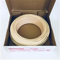 HP線(消防用耐熱電線)2X0.9 200M巻