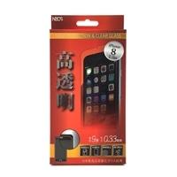 ガラスフィルムiphone8用0.33mmCL