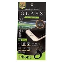 【店舗限定】アイホープ SCREEN PROTECTION iPhone8 ガラスフィルム アンチグレア IH-FGAG33IP8