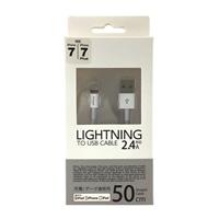 Lightning USB 通信充電 50cm