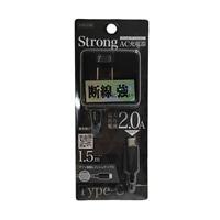 【数量限定】Strong AC充電器 IH-ACCST20K
