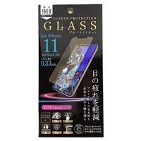 アイホープ SCREEN PROTECTION ブルーライトカットiPhone11 ガラスフィルム IH-FGBL33IP11