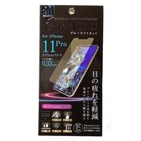 アイホープ iPhone11P ガラスフィルム ブルーライトカット