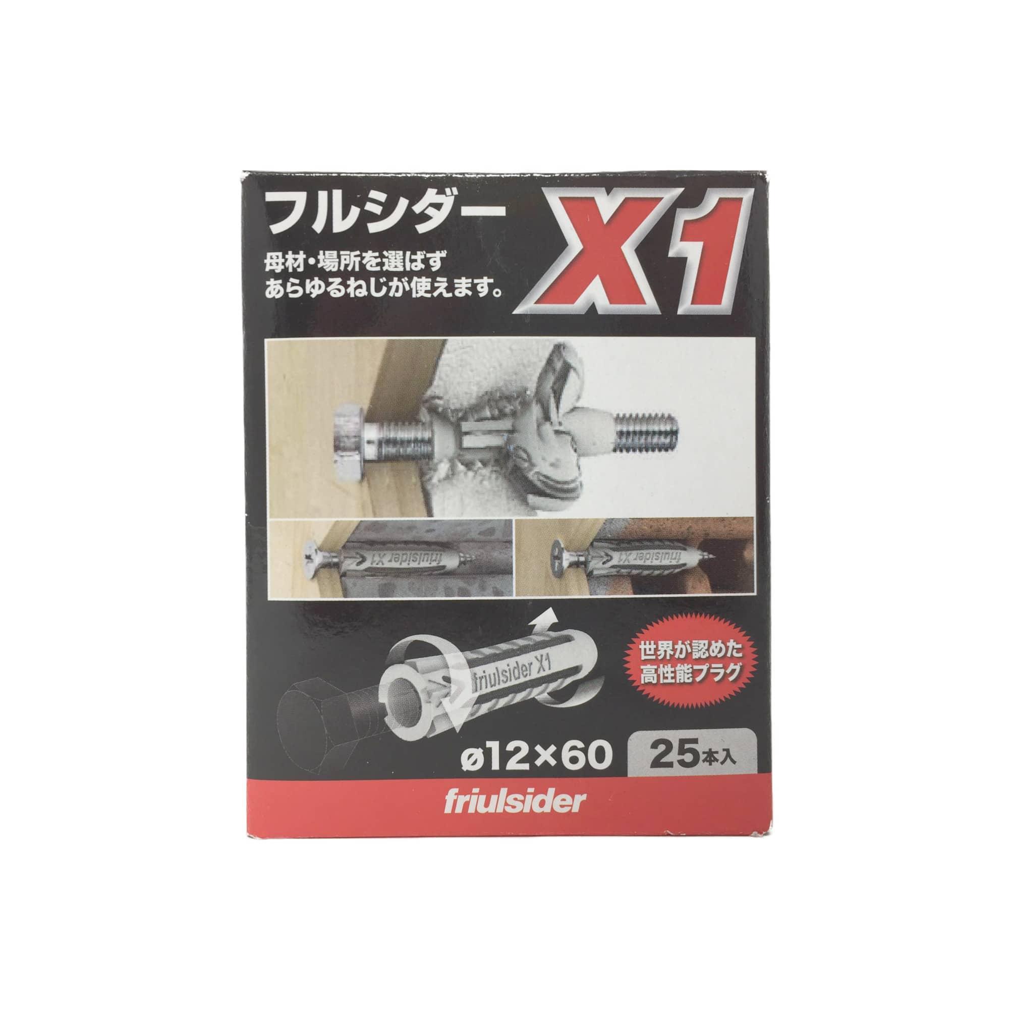 フルシダープラグX1 箱 12×60
