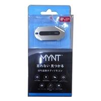 【数量限定】MYNT GPS追跡タグ シルバー