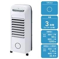加湿機能付温冷風扇 「ヒート&クール」 ホワイト HC-T1802WH