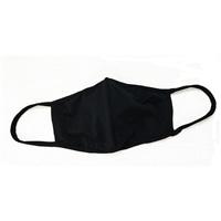 【数量限定】冷感マスク 1枚 黒
