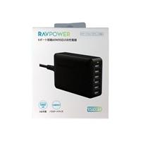 サンバレージャパン ACアダプター 60W USB充電器 RP−PC028BK ブラック