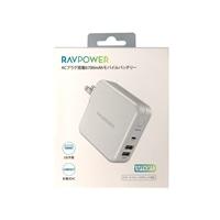 サンバレージャパン ACバッテリー USB2ポート6400mAh RP-PB125 ホワイト