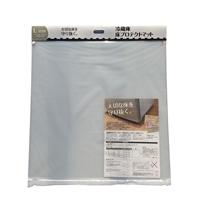 【店舗限定】緑川化成工業 冷蔵庫 床プロテクトマット MK004L